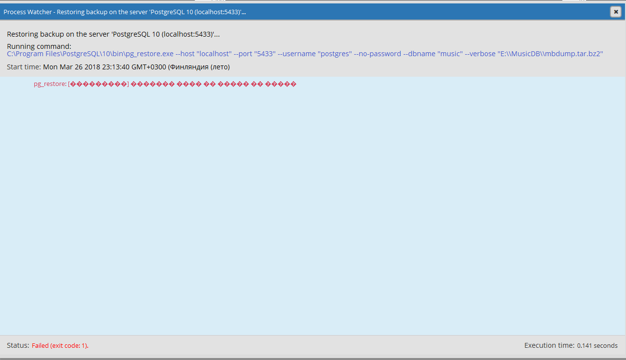 Screenshot_284