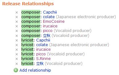 composer_help_01